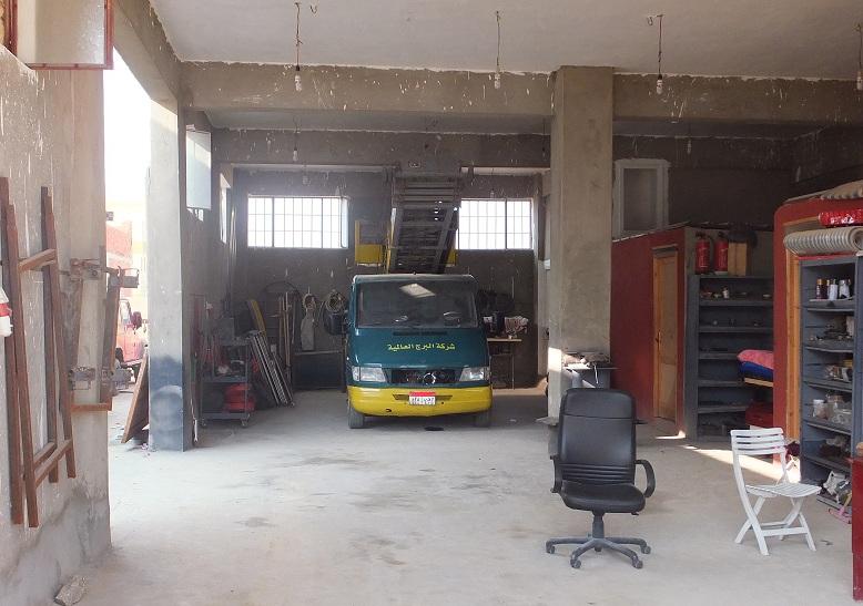 مركز الصيانة